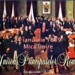 Unirea - 24 ianuarie