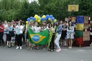Brazilia 3