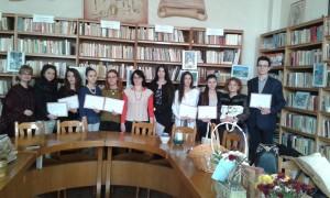 Concursul Humanitas 2015